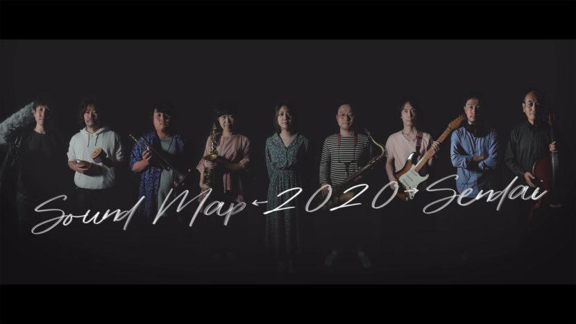 Sound Map 2020 Sendai